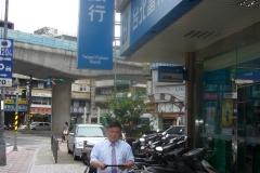 知名銀行-命理諮詢與堪輿